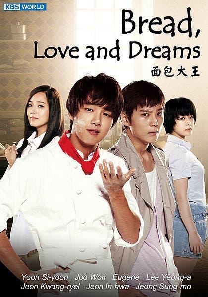 """love and dreams"""" includes yoon si yoon, jang hang-seon, jo jung eun ..."""