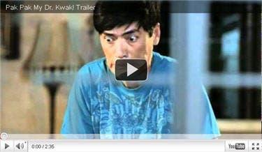 Pak Pak Trailer