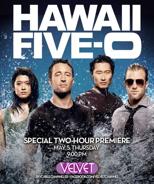 HAWAI FIVE-O e-flyer