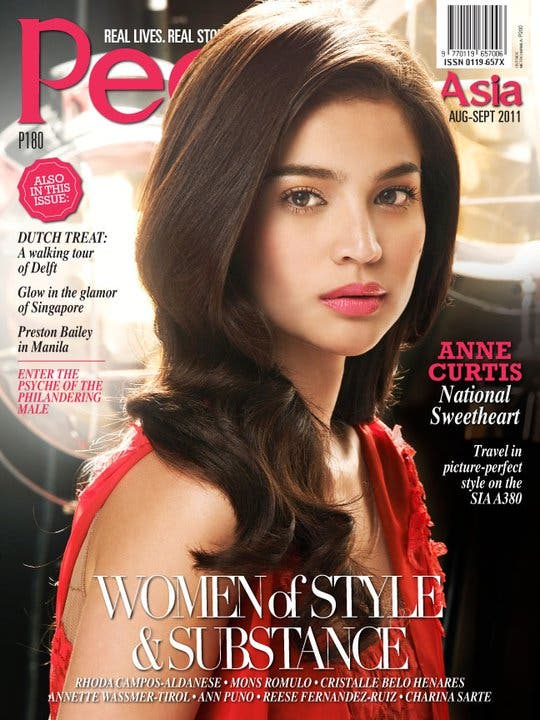 anne curtis people