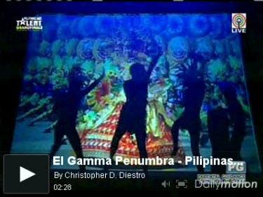 El Gamma Video