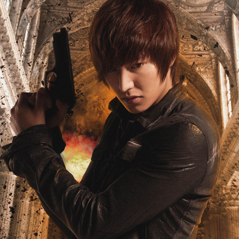 The Philippine News Today: Lee Min Ho Is The 'City Hunter