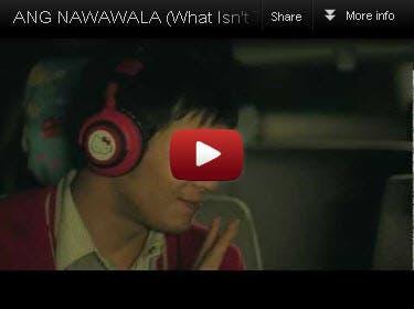 Ang Nawawala Trailer