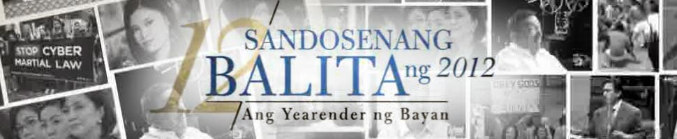 12balita-banner
