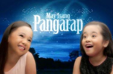 May Isang Pangarap