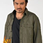 Eric Fructuoso