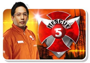 Rescue5