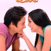 Kathryn and Daniel1