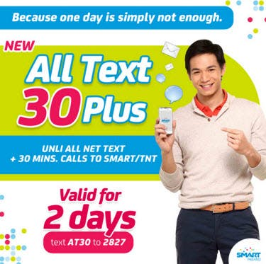 Chris Tiu for SMART