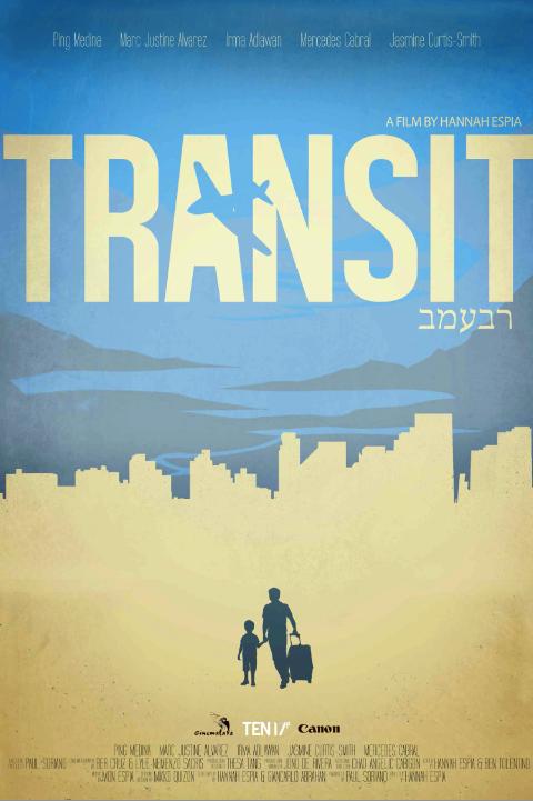 Cinemalaya Transit