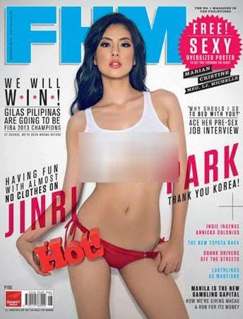 Jinri Park FHM
