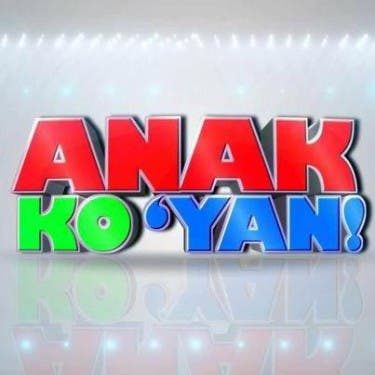 Anak Ko Yan
