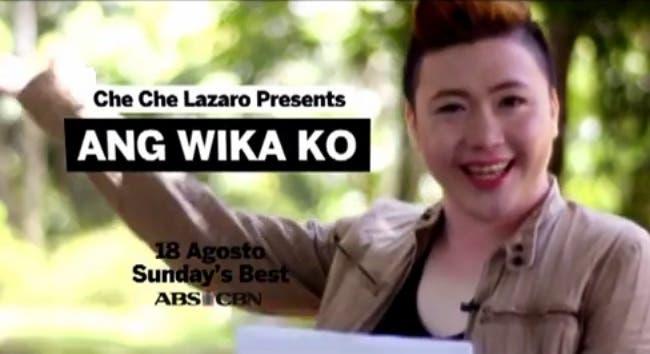 Cheche Lazaro Presents-Ang Wika Ko