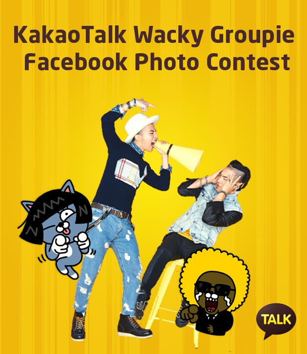 kakaotalk facebook and twitter contests  u2013 win cool gadgets