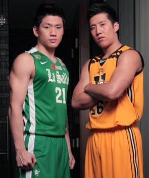 Jeron and Jeric Teng_photo from ABS-CBN News website