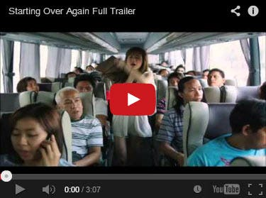 StartingOverAgain Trailer