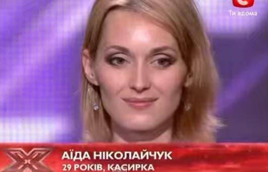 Ukraine S Got Talent Free Mp3 Download  mp3songfreenet