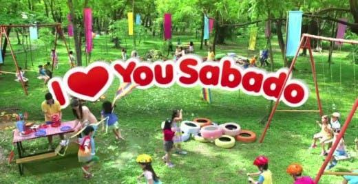 I Love You Sabado