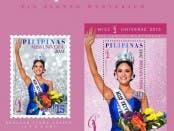 Missu Stamp
