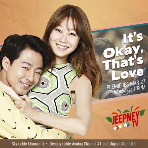 korean dramas it s okay that s love emergency couple. Black Bedroom Furniture Sets. Home Design Ideas