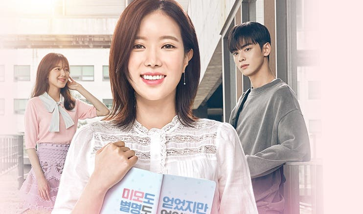 'My ID is Gangnam Beauty' Now Streaming on Viu | Starmometer